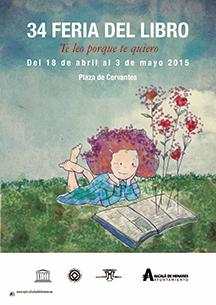 Cartel feria libro 2015 Carrusel