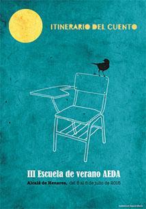 cartel-escuela-verano-carrusel