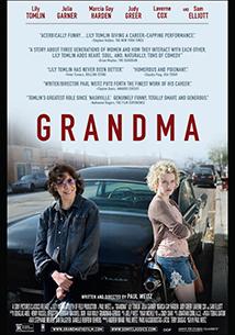 grandma-carrusel