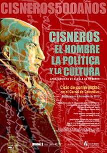 Cartel Cisneros-carrusel