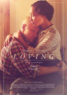 loving-cartel-carrusel