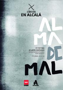 Clásicos en Alcalá 2017