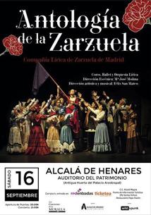 antologia-zarzuela-cartel-carrusel