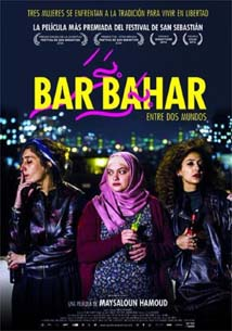 bar_bahar_carrusel
