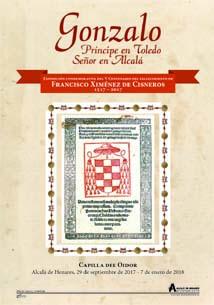 cisneros-expo-carrusel