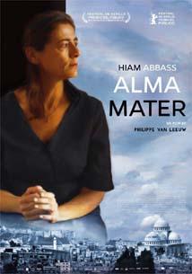 alma-mater-carrusel