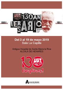 CARTEL_UGT_130_AÑOS_CARRUSEL