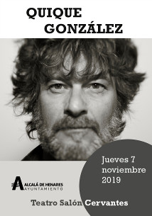 cartel_quique_gonzalez_carrusel