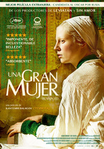 cartel_carrusel_una_gran_mujer