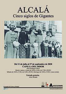 cartel_carrusel_alcala_cinco_siglos_gigantes