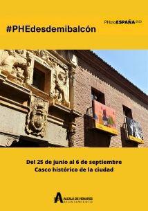 cartel_carrusel_phe_desde_mi_balcon