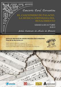 concierto coral cervantino carrusel